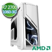 技嘉B450平台【邪靈鬥士】Ryzen八核 GTX1060-3G獨顯 1TB效能電腦