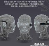 Ordro/歐達 EP5智慧頭戴式數碼高清運動藍芽耳機攝像機wifi相機DVQM 『美優小屋』