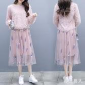 兩件式洋裝秋裝新款時尚套裝流行連身裙女神氣質半身裙兩件套女 XN7763【極致男人】