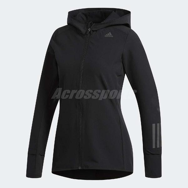 adidas 連帽外套 Response Jacket 全黑 修身版型 女款 【ACS】 CZ3519