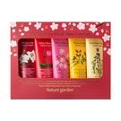 韓國 Nature Garden 經典花香護手霜禮盒(50gx5入)【小三美日】原價$299
