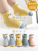 新生嬰兒襪子春秋薄款純棉男童女寶寶中筒襪嬰幼兒童夏季0-3月1歲【淘夢屋】