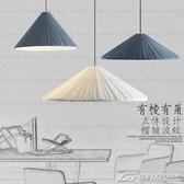 ins餐桌吧臺創意床頭單頭小吊燈現代簡約三頭北歐餐廳吊燈YXS  潮流前線