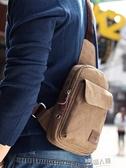 單肩包 胸包男單肩包韓版帆布斜挎包男士包包休閒運動學生小背包 9號潮人館