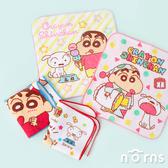 日貨蠟筆小新小方巾v2- Norns 日本純棉吸水毛巾 手帕 童巾