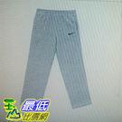[COSCO代購] W1057655 Nike 男童刷毛長褲 (多種顏色尺寸選擇)