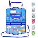 第三代車用椅背收納袋可放手機+平板 置物袋汽車雜物袋-321寶貝屋