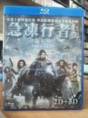 挖寶二手片-0621-正版藍光BD【急凍行者】華語電影(直購價)