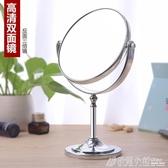 台式高清化妝鏡宿舍書桌面學生梳妝小鏡子放大號公主鏡旋轉雙面鏡