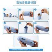 旅行洗漱杯牙刷盒牙膏便攜套裝創意情侶漱口杯塑料刷牙杯子牙缸杯