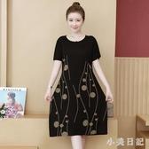 媽媽款短袖連身裙大碼洋裝 新款洋氣高貴微胖MM遮肚過膝氣質短裙 LF3755『小美日記』