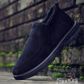棉鞋男冬季加絨保暖加厚男士運動休閒鞋防滑中老年懶人布鞋 奇思妙想屋