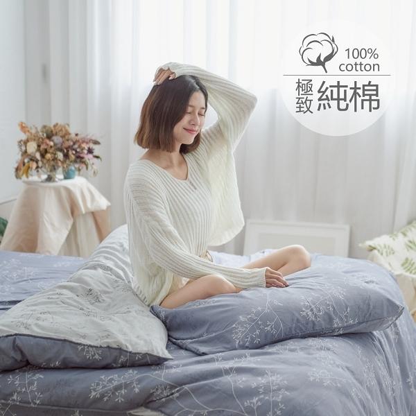 [小日常寢居]#B216#100%天然極致純棉6x6.2尺雙人加大床包被套四件組(含枕套)台灣製 床單 被單