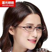 女款年輕時尚金屬眼鏡架 優雅雕花鏤空成熟眼鏡框酒紅粉色『小淇嚴選』