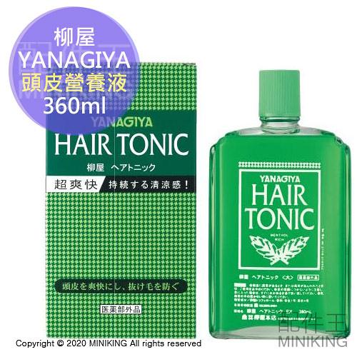 現貨 大瓶 日本製 YANAGIYA 柳屋 HAIR TONIC 髮根營養液 頭皮水 360ml 清爽型