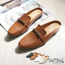 懶人鞋 金屬飾條穆勒鞋 MA女鞋 T17...