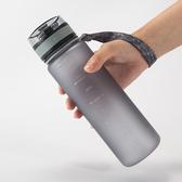 運動水杯 城市單手開隨身杯水杯便攜杯運動水杯 TX 交換禮物