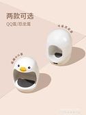 美甲光療機 KaSi美甲光療燈迷你美甲燈烤指甲專用小型家用速干光療機不黑手 新品