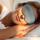 美國Dreamlight |Heat Lite 熱敷SPA美容助眠智能眼罩 (共兩色)