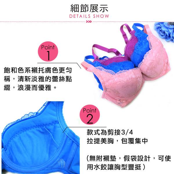 思薇爾-花妍秘戀系列B-F罩蕾絲包覆內衣(帝王藍)