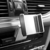 汽車車內cd口車載手機支架 卡扣式手機導航支架車用多功能通用型   電購3C