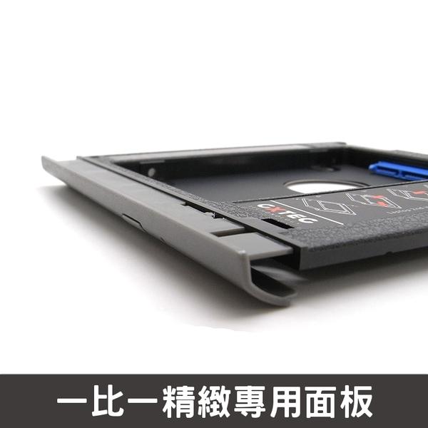 Lenovo 聯想 IdeaPad 320 專用 9.5mm 筆電光碟機位第二顆硬碟轉接盒硬碟托架支架【HDC-L32】
