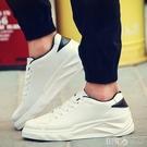 內增高板鞋個性百搭小白鞋男鬆糕鞋