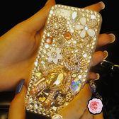 HTC U12 life Desire12s UUltra U12Plus U11 EYEs U11+ 水鑽熊 手機殼 水鑽殼 訂製