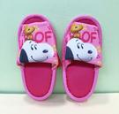 【震撼精品百貨】史奴比Peanuts Snoopy ~SNOOPY 兒童室內拖鞋-粉(20CM)#10087
