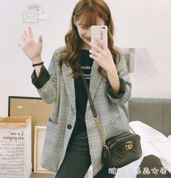 秋季新款韓國chic復古氣質款百搭簡約格紋長袖翻領西裝外套女 糖糖日系森女屋