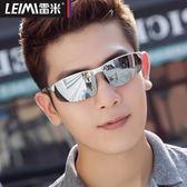 新款偏光太陽鏡男士墨鏡眼睛運動男太陽眼鏡·樂享生活館