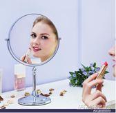 臺式化妝鏡歐式雙面梳妝鏡公主鏡大號學生宿舍桌面鏡子女  時尚教主
