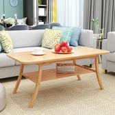 茶幾簡約現代客廳經濟型日式茶桌小戶型邊幾方幾楠竹創意北歐茶臺