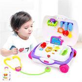 兒童玩具旅行箱小醫生套裝兒童過家家仿真醫生玩具1-6歲   小時光生活館