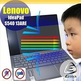 ® Ezstick Lenovo IdeaPad S540 13ARE 特殊規格 防藍光螢幕貼 抗藍光 (可選鏡面或霧面)