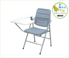 {{ 海中天時尚傢俱 }} C10  摩登時尚 課桌椅系列 088-09  白宮塑鋼課桌椅