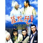 大陸劇 - 蹉跎行DVD (精華版) 午馬/薛飛