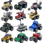 兒童益智拼裝軍事小積木兼容男孩子玩具小顆粒塑料組裝車模型