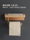 北歐衛生紙捲紙架衛生間紙巾架免打孔廁紙架實木紙巾盒廁所置物架 夢幻小鎮
