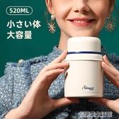 日本燜燒杯女便攜保溫飯盒桶寶寶 嬰兒外出燜粥神器悶燒杯壺盒罐 優樂美