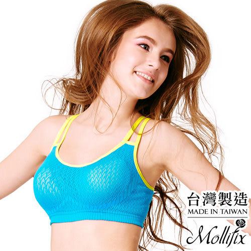 Mollifix瑪莉菲絲 高調A++絕對好動撞色運動Bra (電波藍)