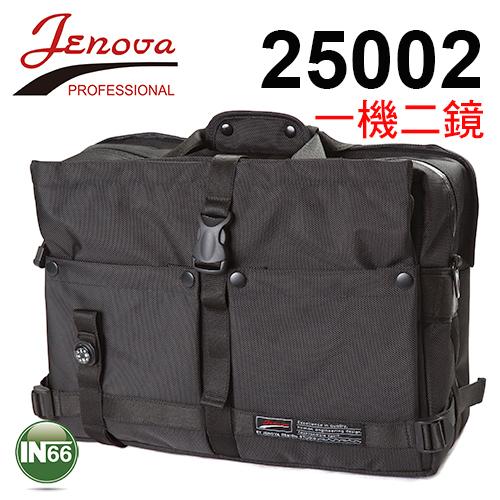 Jenova 吉尼佛 相機包 25002 一機一鏡+閃光燈 附減壓背帶 防雨罩
