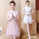 洋裝2020夏季新款中國風年輕少女顯瘦短款漢服改良旗袍式連身裙 LF4643【宅男時代城】