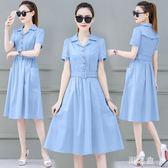 連身裙女裝2019新款網紅時尚氣質洋氣修身流行夏天襯衫洋裝潮LZ1454【野之旅】