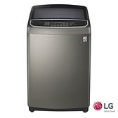 LG樂金 17KG 真善美變頻洗衣機(WT-D179VG)【刷卡分期價】