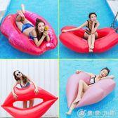 菠蘿檸檬西瓜浮排 兒童游泳池水中充氣坐騎 成人氣墊浮床水上玩具   優家小鋪