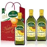 【南紡購物中心】奧利塔葵花油禮盒(2罐/組) 2組贈2瓶葵花油