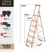 人字梯 室內人字家用折疊四五步鋁合金樓梯凳爬梯子加厚不銹鋼伸縮多功能