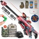 巴雷特軟彈槍狙擊步槍玩具兒童男孩子3-6歲開發智力吃雞10歲以上