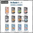 Dr.Clauder's克勞德博士〔貓用機能主食餐包,12種口味,85g,德國製〕(單包)